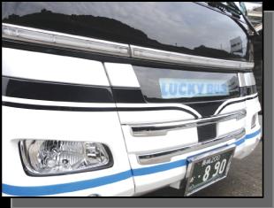 PCS・VSC装備車両の導入の画像