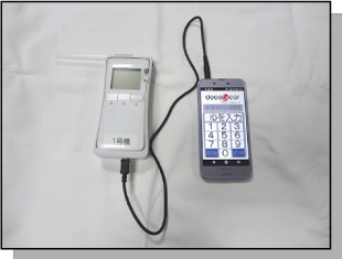 ITアルコールチェッカー(スマートフォン連動)1