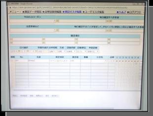 ITアルコールチェッカー(スマートフォン連動)3